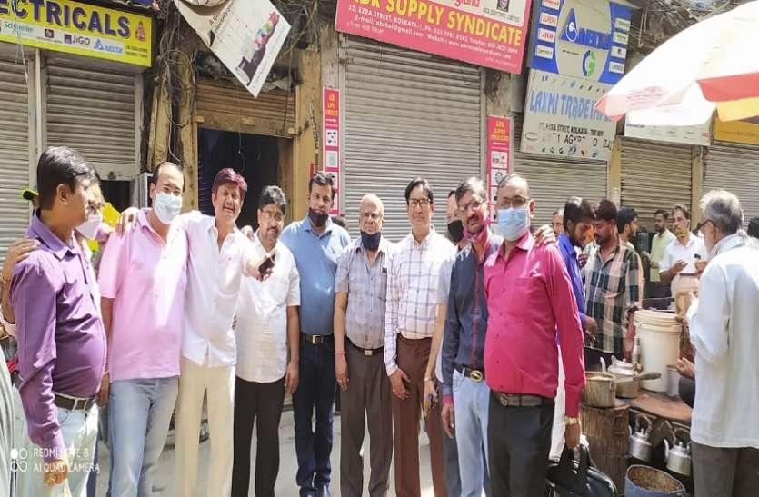 WEST BENGAL-महानगर में रहा भारत व्यापार बंद का व्यापक प्रभाव