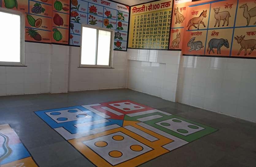 पुनर्वास केंद्र में बच्चों का मन रमाने के लिए बनाया प्लेजोन