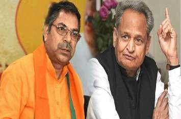 गहलोत सरकार ने भंग कर दीं BJP बोर्ड की कमेटियां, तो गरमा गया सियासी पारा- जानें भाजपा का 'हल्ला-बोल'