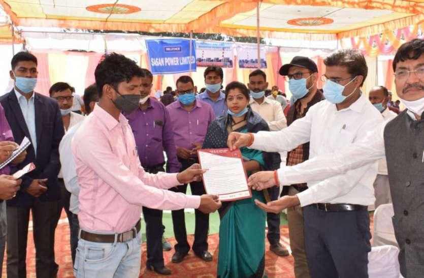 नौकरी के लिए 3011 युवाओं ने कराया पंजीयन