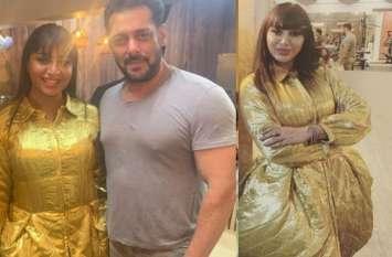 गोल्डन कलर की ड्रेस पहने पहुंची Arshi Khan का Salman Khan ने उड़ाया मज़ाक, बोलें- 'बिग बॉस का सोफा है ये'