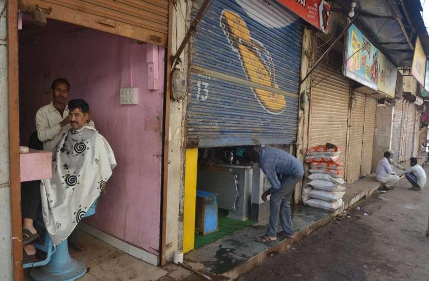 बाजार बंद: जीएसटी और ई-कॉमर्स की जटिल नीतियां बताकर व्यापारियों ने जताया विरोध