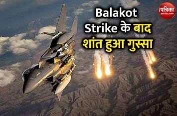...जब बालाकोट में बरसे थे भारतीय वायुसेना के बम, निकल गया था पाकिस्तान का दम