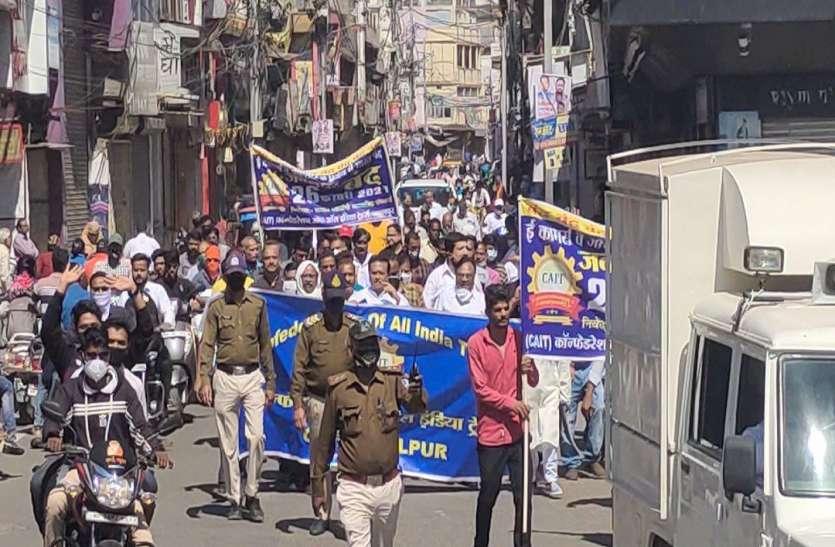 Bharat Band: GST की विसंगतियों और ऑनलाइन व्यापार के खिलाफ MP में बाजार रहे बंद