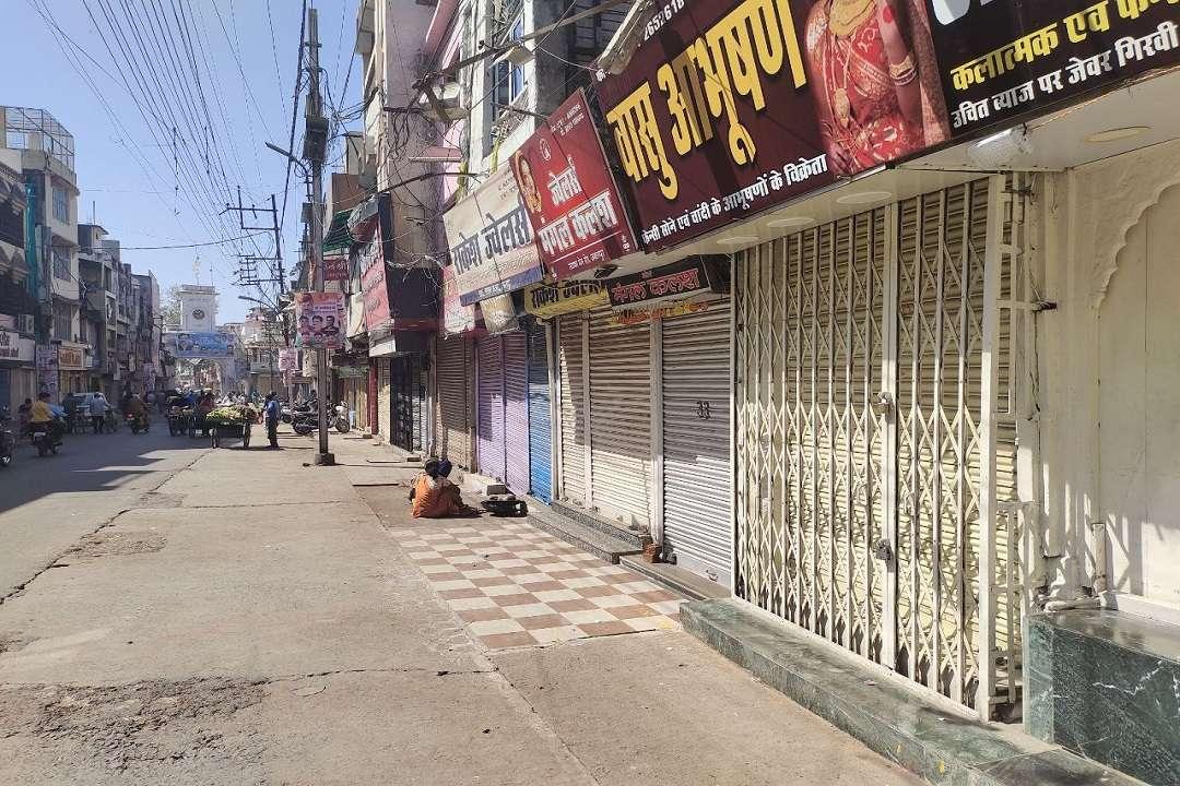GST की विसंगतियों और ऑनलाइन व्यापार के खिलाफ भारत बंद