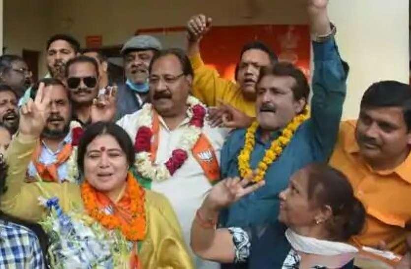भाजपा जिस महिला के खिलाफ लाई थी अविश्वास प्रस्ताव, पार्टी में शामिल होते ही फिर से बनी 'उपाध्यक्ष'