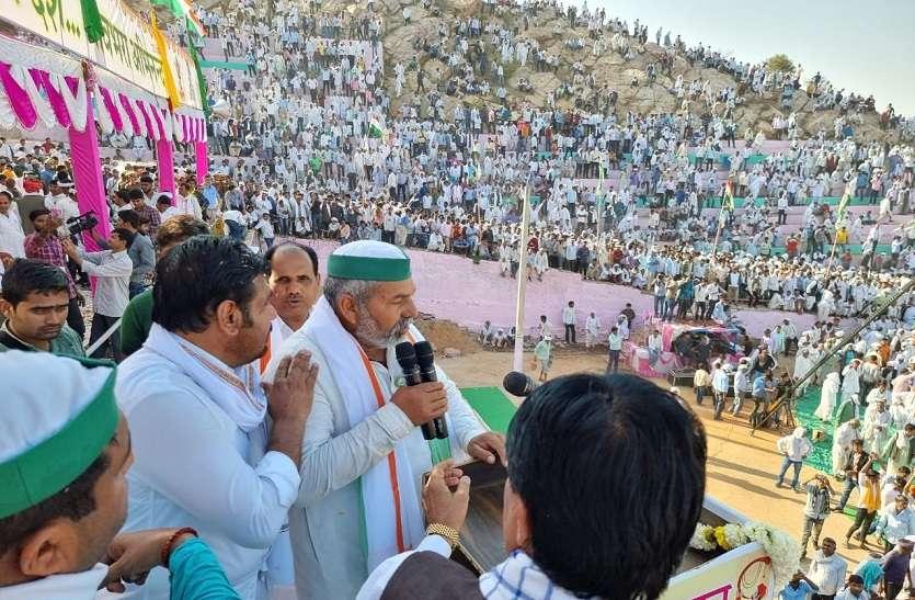 Rajasthan: महापंचायतों के ज़रिए किसानों की 'ताकत' दिखा रहे टिकैत, जानें आज क्या है इरादा?