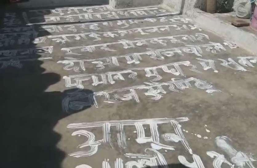 बुजुर्ग पत्नी की हत्या के बाद चूने से आंगन में लिखा सुसाइड नोट, फिर खुद लगाई फांसी