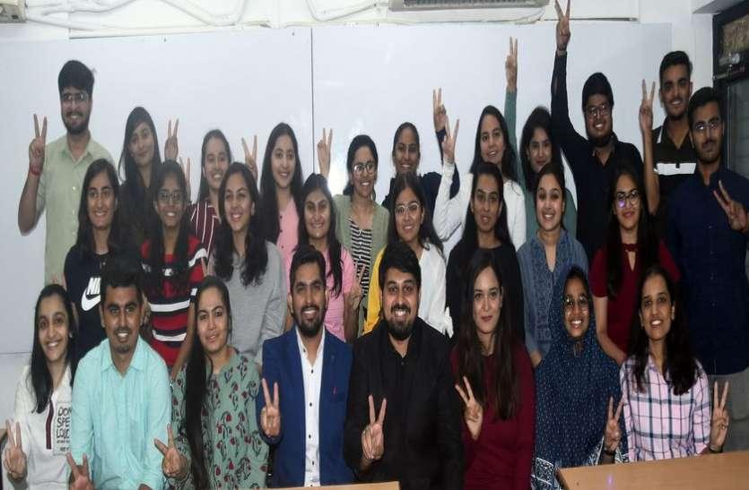 Surat/ सीएस एक्जीक्यूटिव और प्रोफेशनल परीक्षा में सूरत के विद्यार्थी चमके