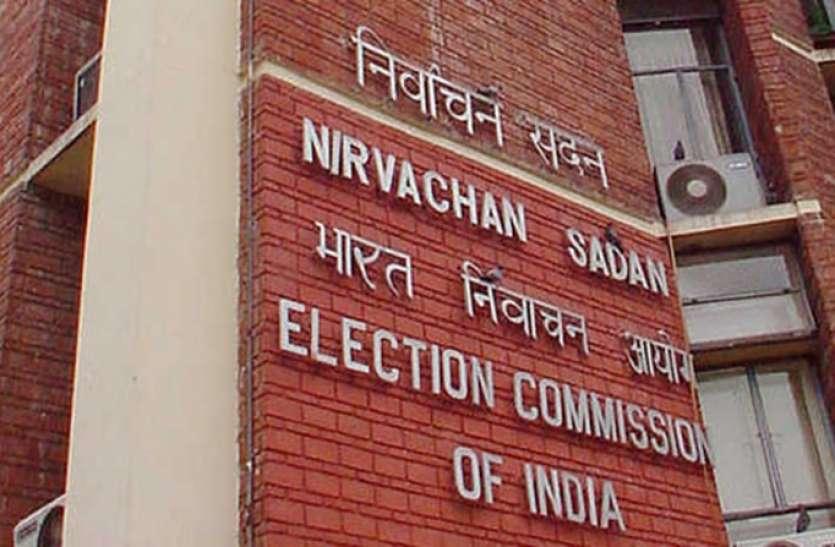 Assam  Election Date 2021: असम  में 3 चरण में होगा चुनाव, पहला मतदान 27 मार्च को, 2 मई को आएंगे नतीजे