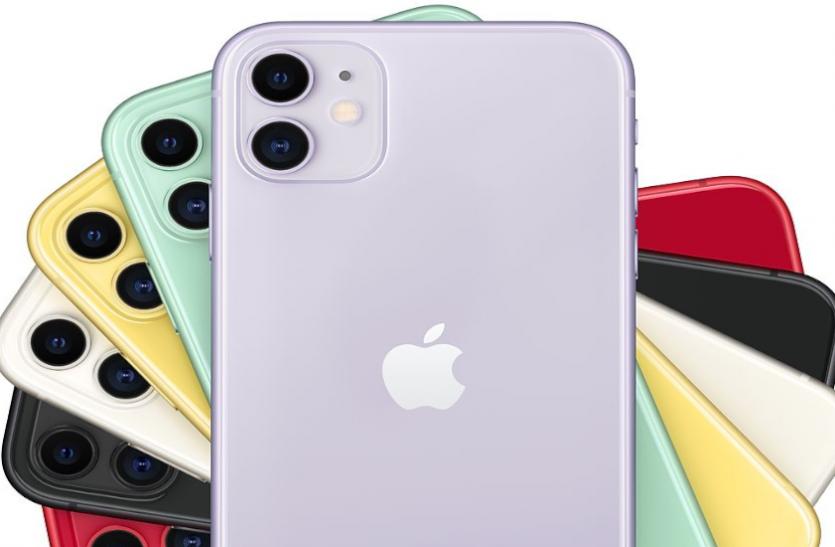 Apple ने iphone सहित सभी डिवाइसेज के लिए जारी किया सिक्योरिटी अपडेट, जानिए क्यों है यह जरूरी