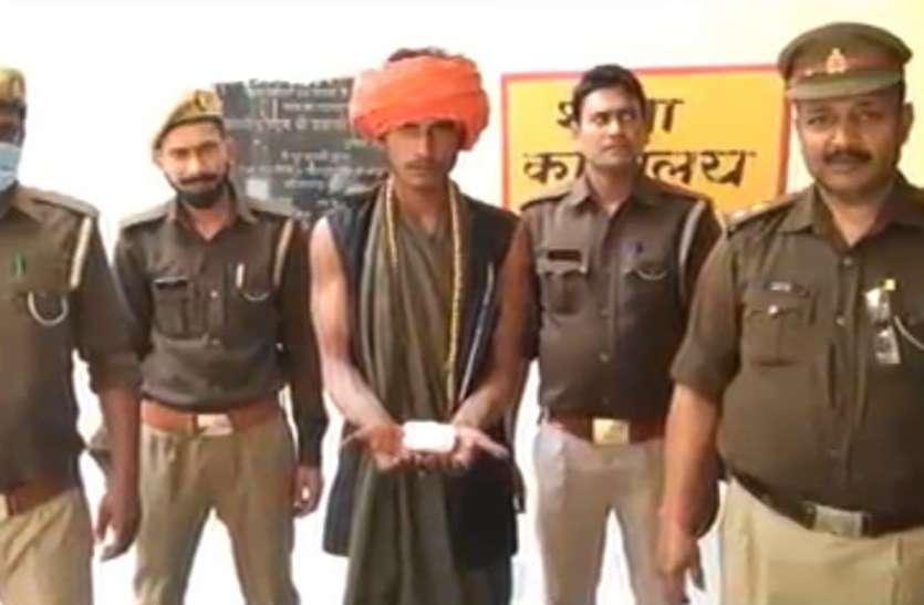 भेष बदलकर महिलाओं को धोखा देने वाला गिरफ्तार, पूछताछ में हुआ चाैंकाने वाला खुलासा