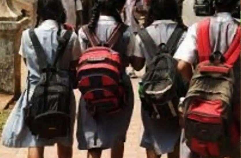 यूपी से गायब हुई चार लड़कियां उत्तराखंड में मिलीं, बस कंडक्टर ने की पहचान, घूमने के लिए निकली थीं घर से