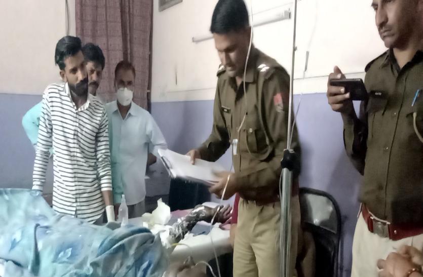 महिला ने परिजनों पर लगाया जलाने का आरोप, अस्पताल में भर्ती