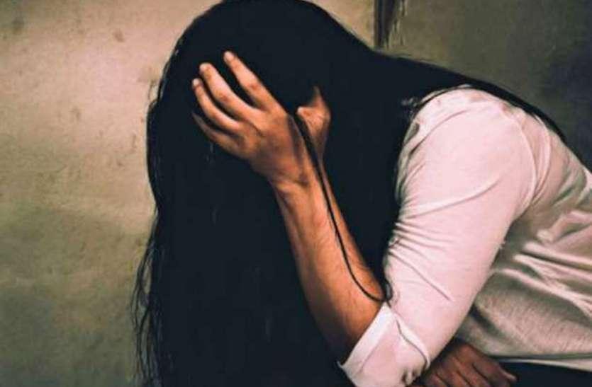 फुफेरे भाई ने आठ साल तक किया यौन शोषण, बाद में दूसरी लड़की से तय कर ली शादी