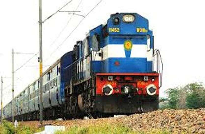 Good News: राजस्थान में दो मार्च से चलेगी 12 नई रेल, शेखावाटी के ट्रेक पर दौड़ेगी खुशियां