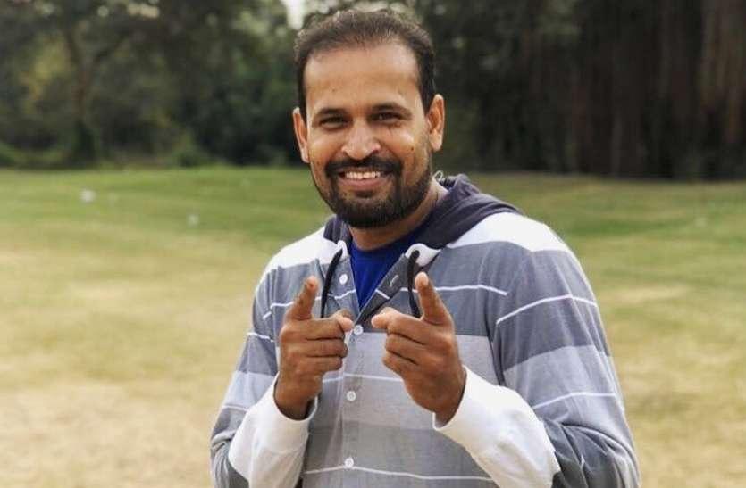 वर्ल्ड कप में डेब्यू करने वाले यूसुफ पठान ने क्रिकेट के सभी प्रारूपों से लिया संन्यास, लिखा इमोशनल मैसेज