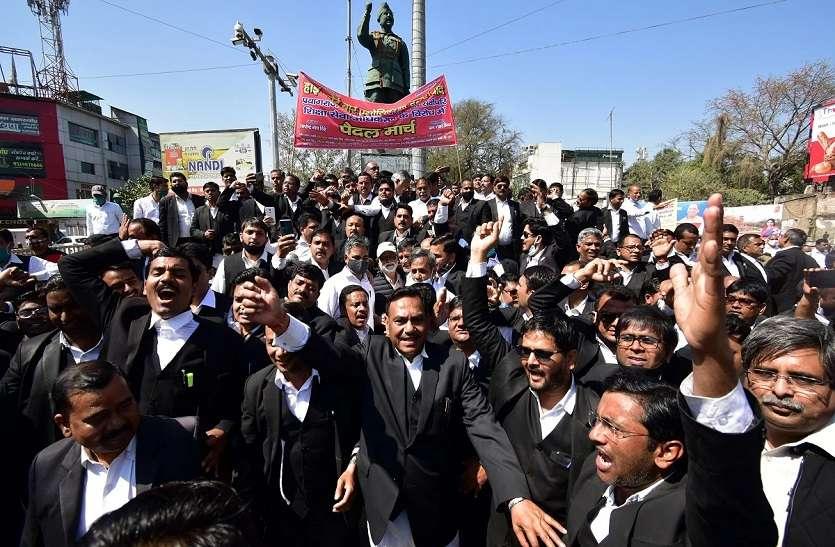 शिक्षा सेवा अधिकरण के विरोध में सड़क पर उतरे अधिवक्ता, सोमवार को नहीं होंगे न्यायिक कार्य