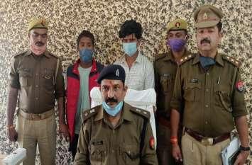 दुष्कर्म के बाद मासूम की कर दी हत्या, पुलिस ने दो को किया गिरफ्तार