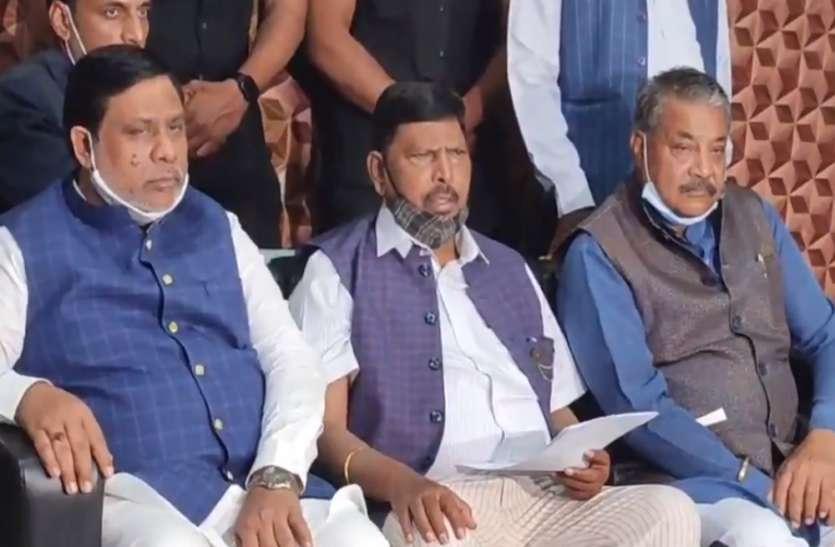 केंद्रीय मंत्री रामदास अठावले का बड़ा बयान, हमारी पार्टी में आयें मायावती देंगे अध्यक्ष का पद, चंद्रशेखर को भी ऑफर