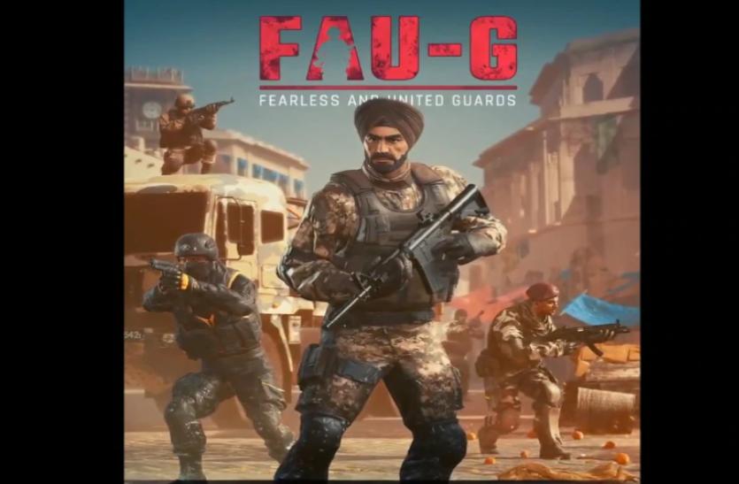 FAU-G भी ला रहा PUBG Mobile जैसा टीम डेथ मैच मल्टीप्लेय मोड़ जानिए डिटेल