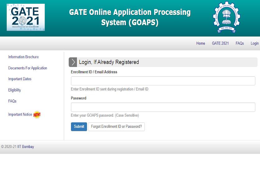 GATE 2021 answer key : गेट 2021 परीक्षा की Answer Key जारी, जानिए कब जारी होंगे रिजल्ट