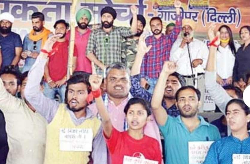 Farmers Protest: तीन माह पूरे होने पर गाजीपुर बॉर्डर पर मनाया युवा किसान दिवस