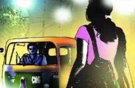 Noida से ऑटो में सवार हुई महिला को अगवा कर तीन लोगों ने किया गैंगरेप
