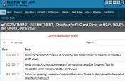 HCRAJ Driver Result 2020: हाईकोर्ट ड्राइवर भर्ती परीक्षा का रिजल्ट जारी, यहां से करें चेक