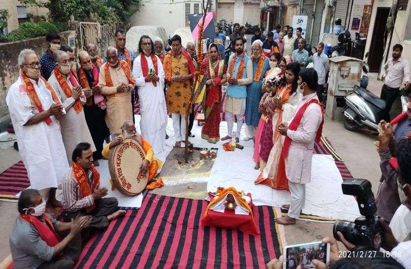 Jaipur : होली का डांडा रोपा, गूंजे होली के गीत