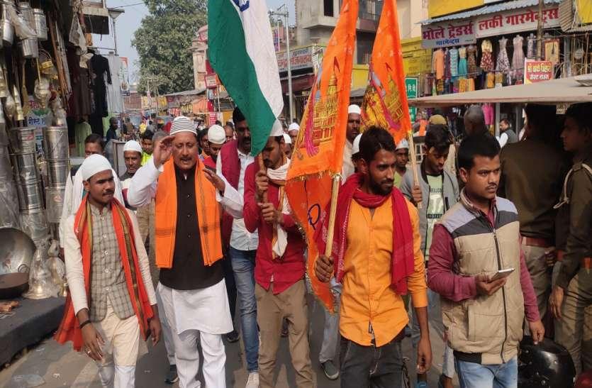 राम मंदिर का समर्थन करने पर जान से मारने की धमकी, जांच में जुटी पुलिस