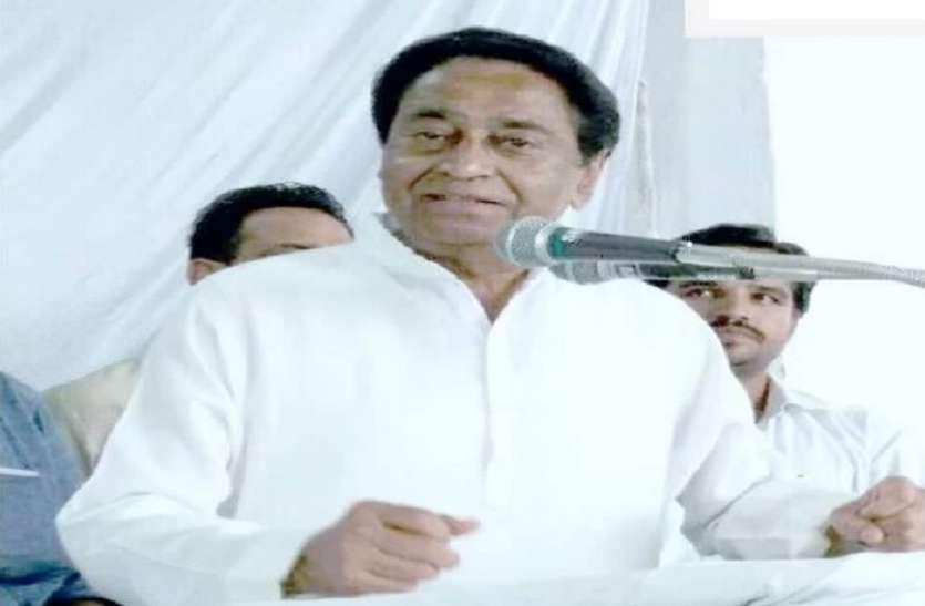 कमलनाथ का मुख्यमंत्री को पत्र