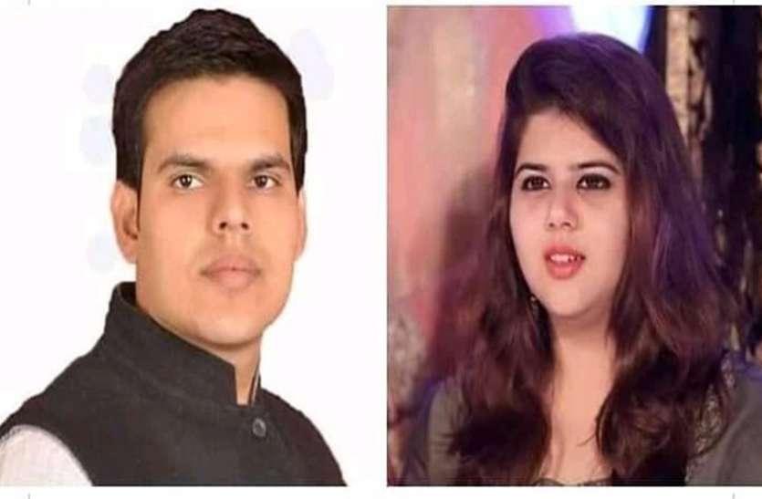 पंखुड़ी पाठक पर सपा नेता ने की अभद्र टिप्पणी, पति अनिल यादव ने पार्टी से दिया इस्तीफा