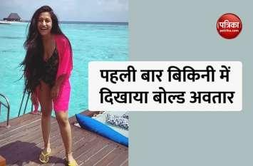 युजवेंद्र चहल की पत्नी धनश्री वर्मा ने बिकिनी में ढाया कहर, वीडियो हुआ वायरल