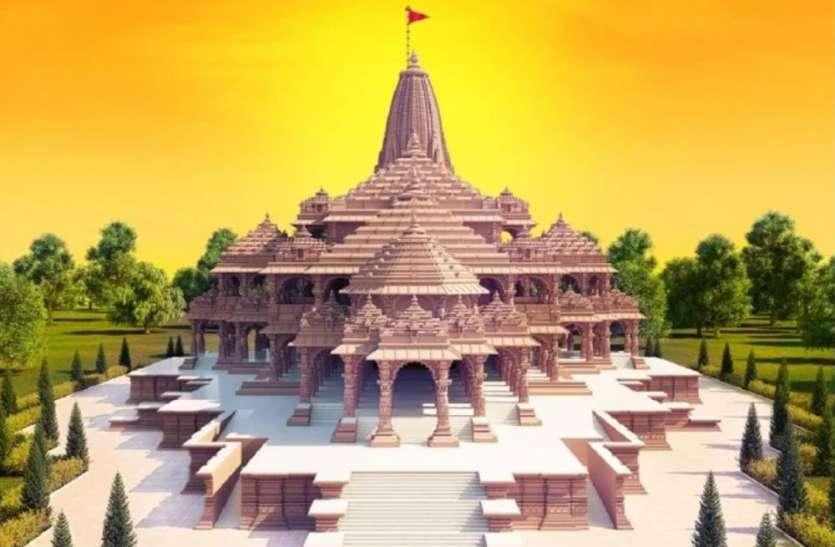 निधि समर्पण अभियान हुआ समाप्त, राम मंदिर के लिए आए 2100 करोड़ रुपए, चंपत राय ने कहा- यह राष्ट्र का मंदिर है