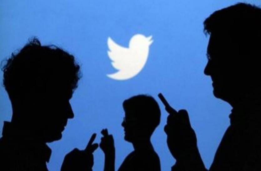 भारत के एंड्रॉयड यूजर्स के लिए ऐप में खास बदलाव करने जा रहा Twitter, जानिए क्या बदलेगा