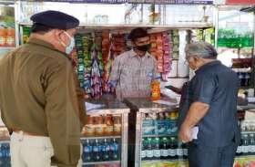 रेलवे स्टेशन पर अन्य ब्रांड का पानी बेचना पड़ा भारी, सीएमआई ने 12 हजार का वसूला जुर्माना