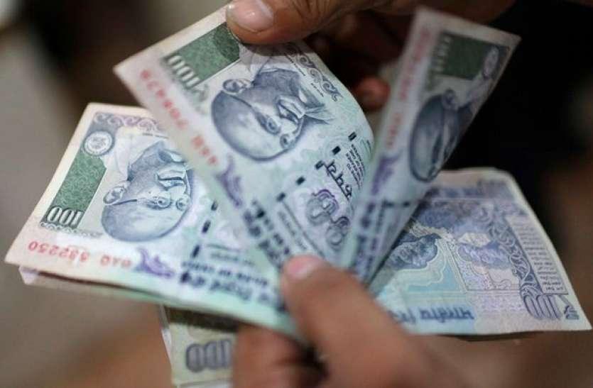 राज्यों को बाजार से लेना पड़ रहा महंगा ऋण