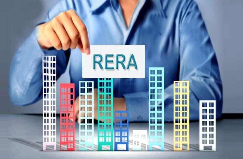 बिल्डर ने नहीं दी प्रोजेक्ट की जानकारी, RERA ने लगाया भिलाई के लैंडमार्क एसोसिएट्स पर 1 लाख जुर्माना, बिक्री पर भी रोक
