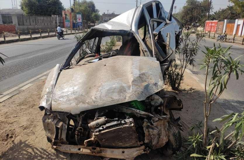 दुर्घटना के बाद २०० फुट तक घसीटती गई कार, दो घायल