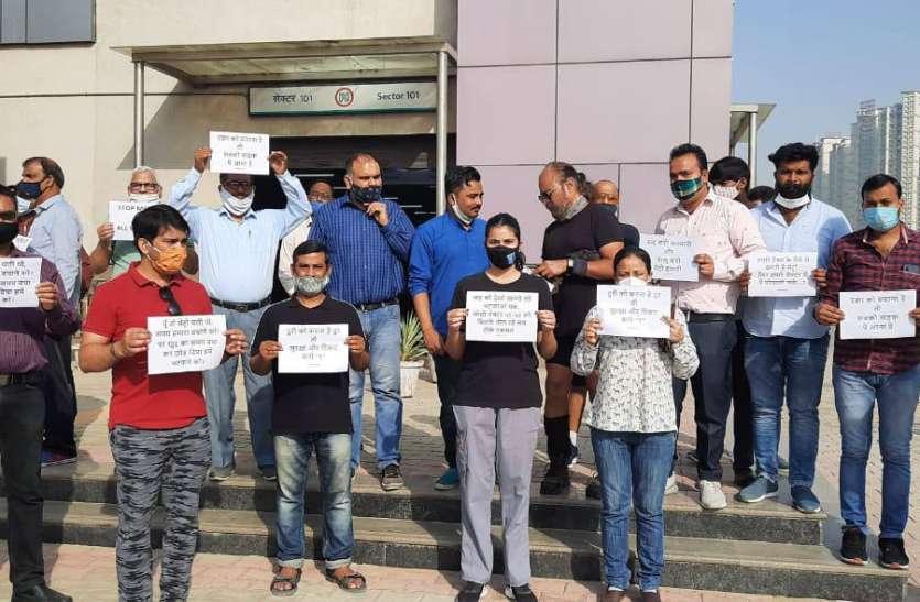 10 स्टेशनों पर मेट्रो नहीं रुकने से लोग हुए नाराज, NMRC और नोएडा प्राधिकरण के खिलाफ किया प्रदर्शन