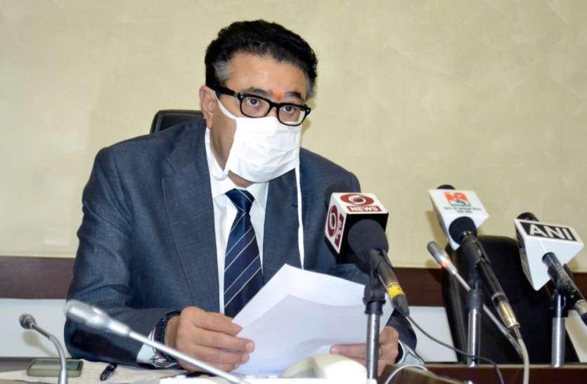 अपर मुख्य सचिव एमएसएमई ने दिए बैंकों को एमएसएमई के क्षेत्र में और अधिक प्रगति के निर्देश