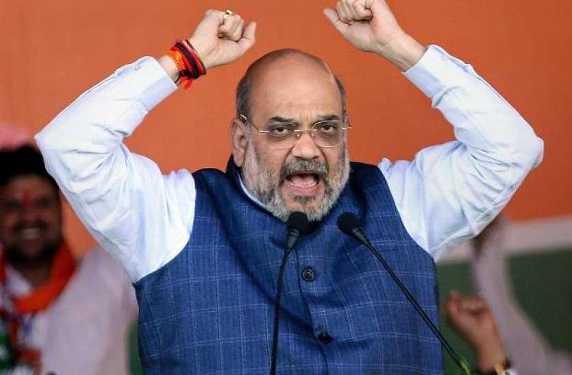 पुडुचेरी: अमित शाह ने मत्स्य विभाग को लेकर राहुल गांधी पर कसा तंज, कांग्रेस पर जमकर बरसे