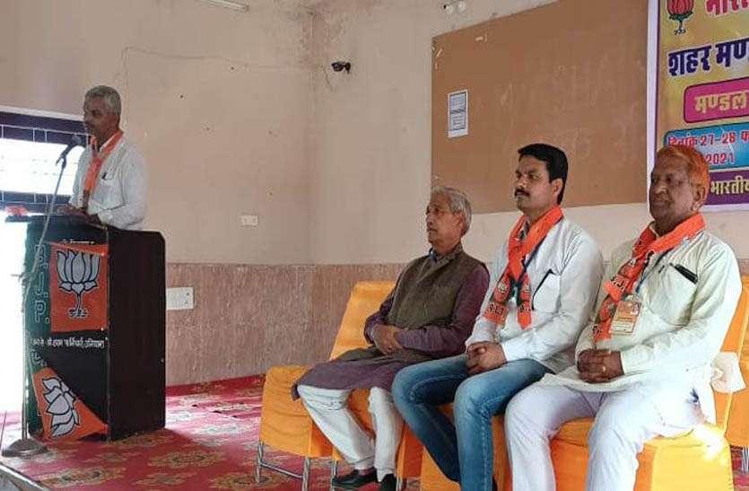 भाजपा के प्रशिक्षण शिविर में केन्द्र सरकार की उपलब्धियां बताई
