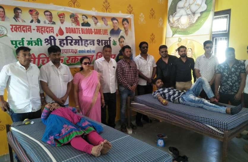 हरिमोहन शर्मा के पीसीसी उपाध्यक्ष बनाए जाने पर पहले शिविर में 60 यूनिट रक्तदान