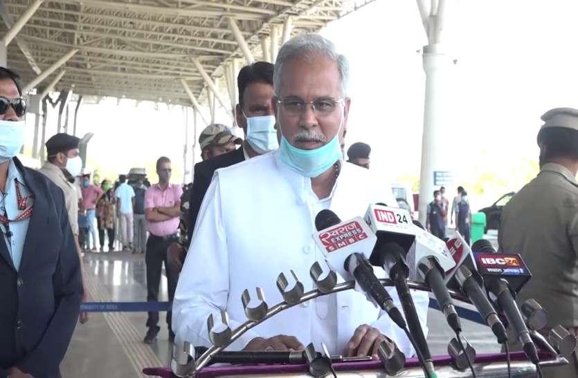 कांग्रेस की रैली में शामिल होने CM भूपेश पश्चिम बंगाल रवाना, बीजेपी पर साधा निशाना