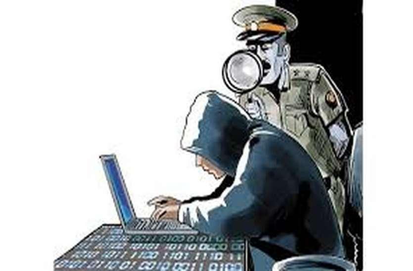 CYBER CRIME : लॉकेशन बदल बदल कर कर रहे थे ऑन लाइन ठगी