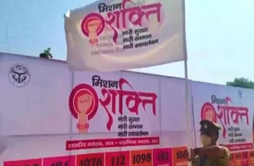 Women will get special opportunity in Mission Shakti Abhiyan, know what are special