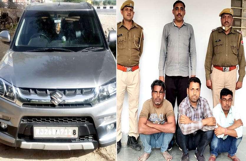 हरियाणा जा रही मादक पदार्थ की खेप पकड़ी, कार सहित तीन गिरफ्तार