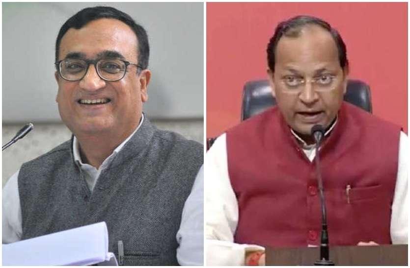 राजस्थान: उपचुनाव से पहले 'स्पेशल टास्क' में जुटे कांग्रेस के Ajay Maken और भाजपा के Arun Singh